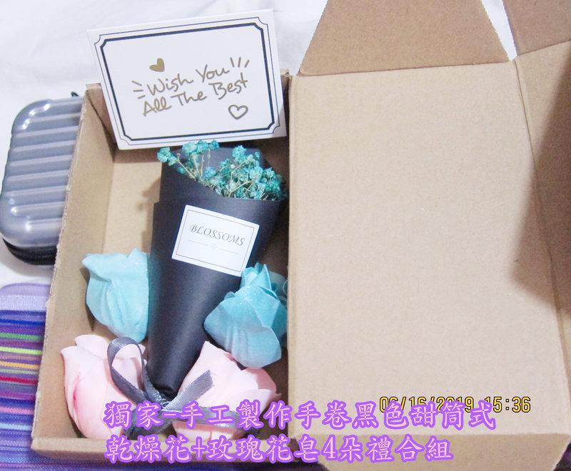 超迷你卡片花束-最新版黑色時尚禮盒