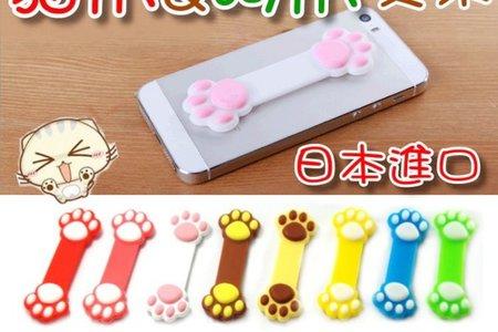 沁琳婚禮 小物 禮品 現貨日本進口 貓掌狗爪支架 2用手機捲線