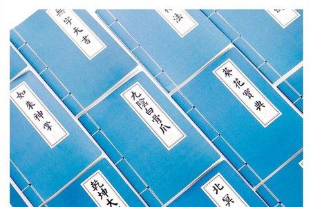 沁琳婚禮小物 創意文具 武功 武林秘笈 軟抄A5記事本 復古牛皮紙筆記本 學生獎品 中國古代史風筆記本