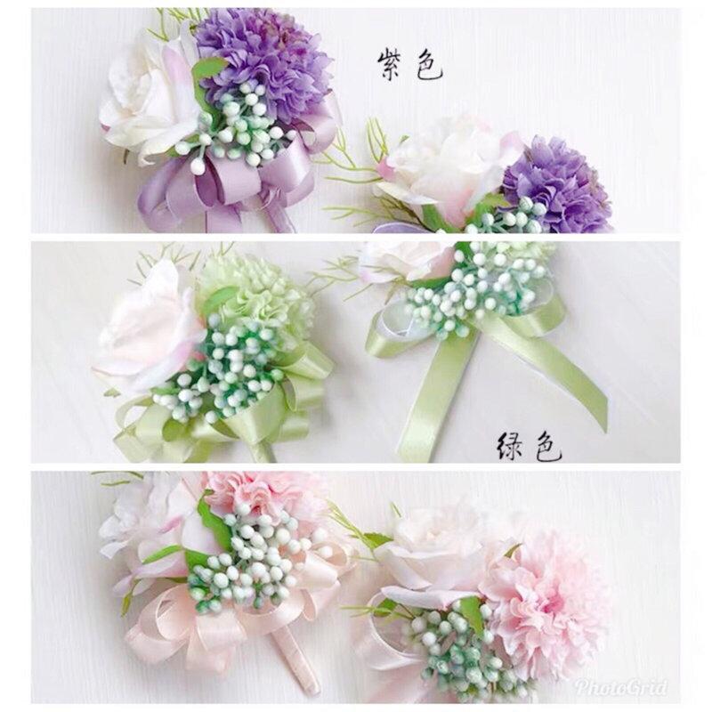 少量現貨 韓式森林系-新郎胸花 新娘手腕