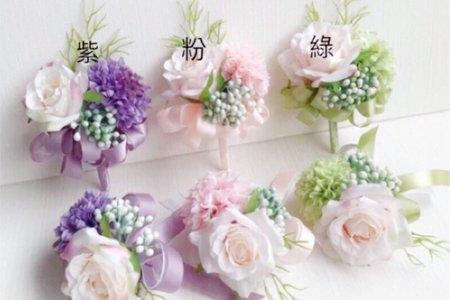 少量現貨 大推薦👍韓式森林系-新郎新娘