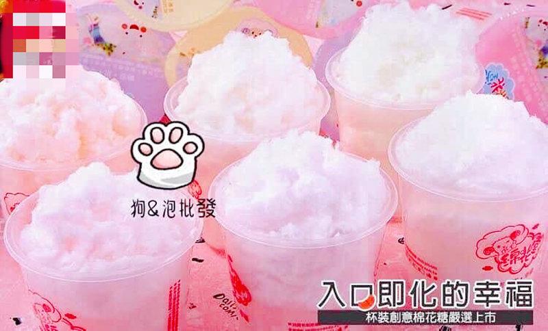沁琳婚禮小物 杯子棉花糖