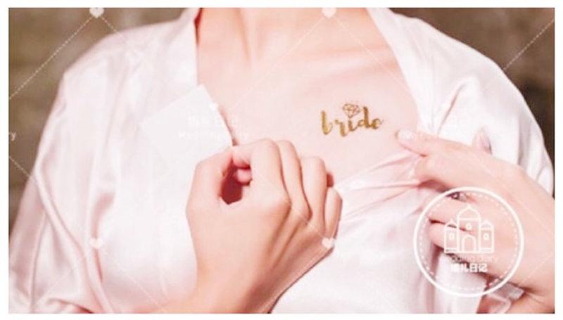 伴娘專屬㊗️燙金紋身貼紙