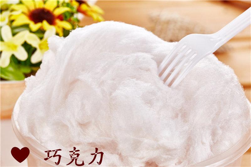 沁琳婚禮小物 幸福杯杯棉花糖 創意活動禮