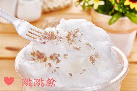 限時限量特惠沁琳婚禮小物 杯子棉花糖