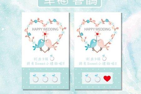 現貨沁琳婚禮小物 婚禮刮刮卡、婚禮遊戲卡