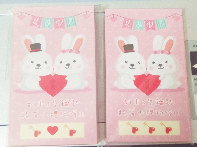 沁琳婚禮小物 ~ 幸福兔兔 ~ 婚禮刮刮