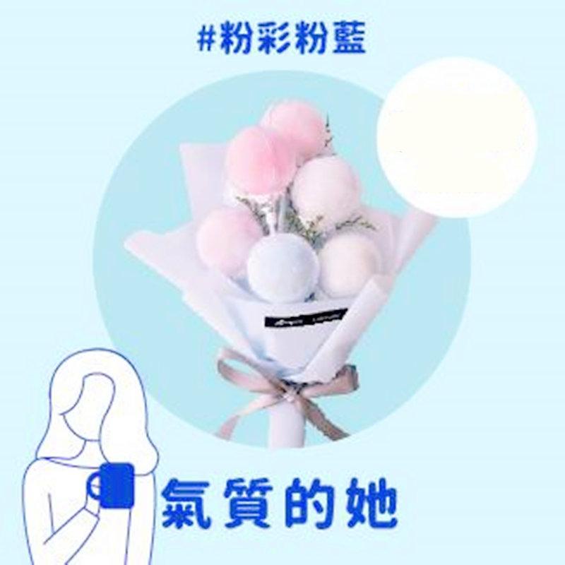 各種情人節/生日棉花糖花束