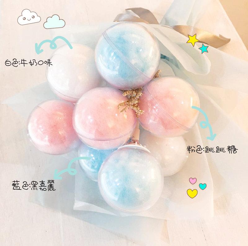 綜合繽紛棉花糖球