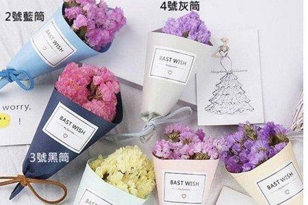 新款-彩色紙筒BEST WISH迷你禮盒