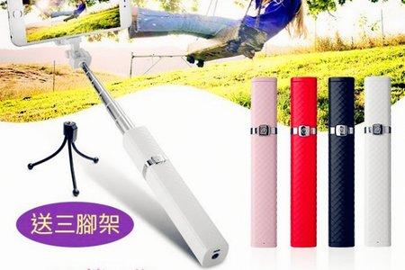 )第二代口紅自拍桿 折疊伸縮藍牙 Micro USB充電 自拍神器自拍棒自拍杆 4.5-6吋手機