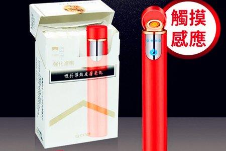 mini口紅打火機 觸摸感應USB充電打火機 女士打火機 可放煙盒內-女用