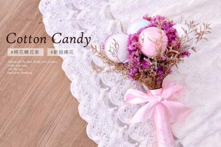 棉花糖新娘捧花束/告白求婚棉花糖花束