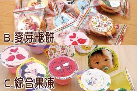 台灣設計製造生產 沁琳客製婚禮小物強打款