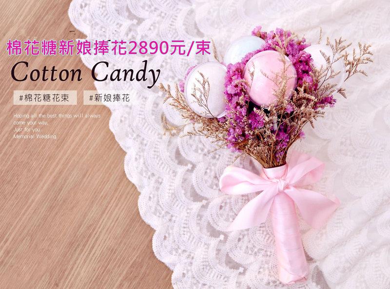 棉花糖新娘捧花束