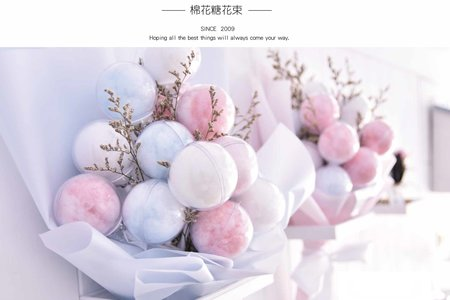 沁琳婚禮情人節棉花糖花束/新娘棉花糖花束