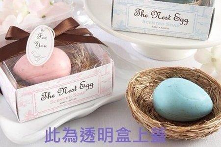鳥巢香皂禮盒   誕生香皂禮盒 活動禮