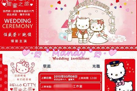 客製化Hello Kitty主題 票卡式