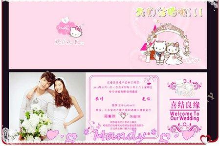 新人訂製客製化Hello Kitty主題 票卡式喜貼