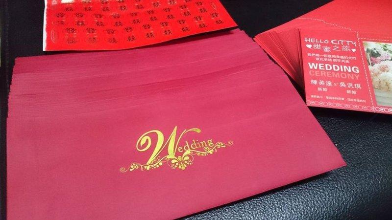 票卡式紅色封套