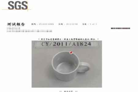 『沁琳創意小物 禮俗用品/活動禮/贈品 』各項手工製作小物、台灣設計製造吸水杯墊、馬克杯、獨家授權造型棉花糖、以及多項小禮的SGS檢驗認證書,及由「沁琳的5項歐盟認證的香氛與精油-中文說明」;歡迎各位