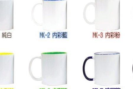 客製化馬克杯 杯子 照片 相片全彩印刷