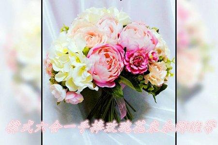 真正新鮮花卉製作/韓式乾燥手捧花束-無添加噴色顏料,花材皆以當季台灣盛產之花卉為主,可訂製Swarovski珠寶捧花束!