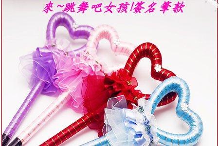 沁琳創意小物 現貨加購區 台灣設計製造