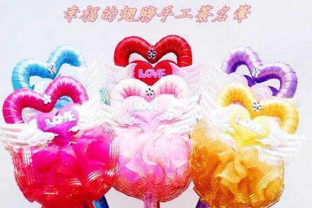 沁琳現貨加購區 台灣設計製造 手工簽名筆