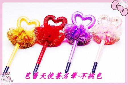 沁琳創意小物 手工平價簽名筆 台灣設計製