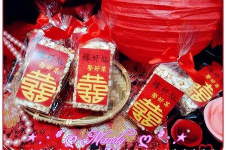 新品推出-設計款中國風米香