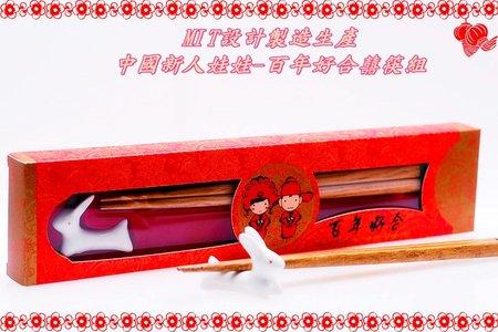 台灣商標權天然實木筷架組禮盒 婚禮 採購