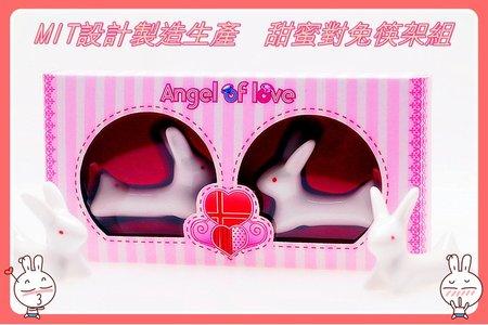 甜蜜對兔喜筷組-台灣設計商標