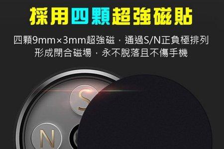 新款高腳磁力手機支架 黏貼式手機座