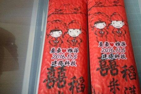 台灣一條龍設計包裝生產 SGS檢驗合格