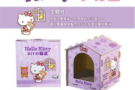 台灣獨家授權寵物用品-三麗鷗貓/狗抓板系