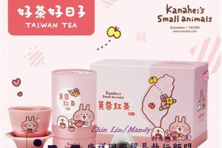 台灣獨家三麗鷗授權-芙蓉紅茶禮盒