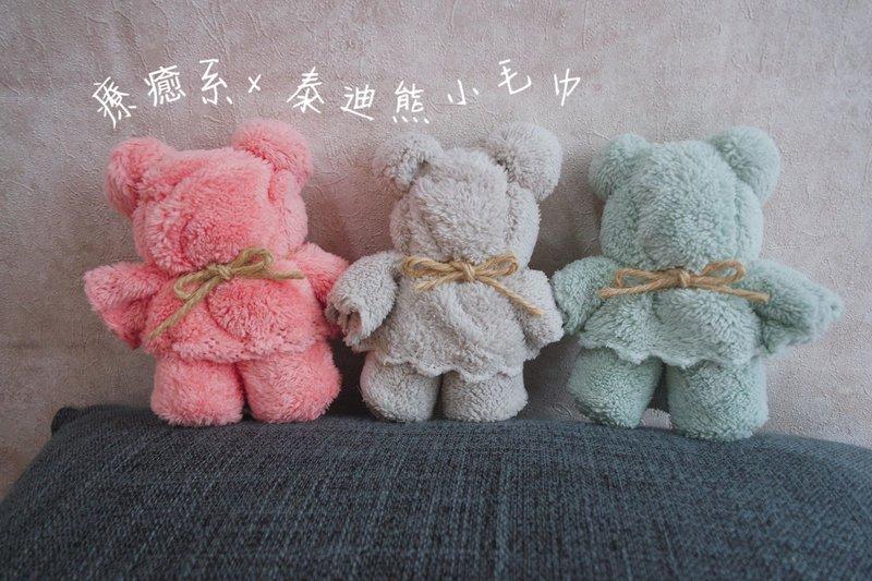 MIT純手工製做毛巾泰迪熊