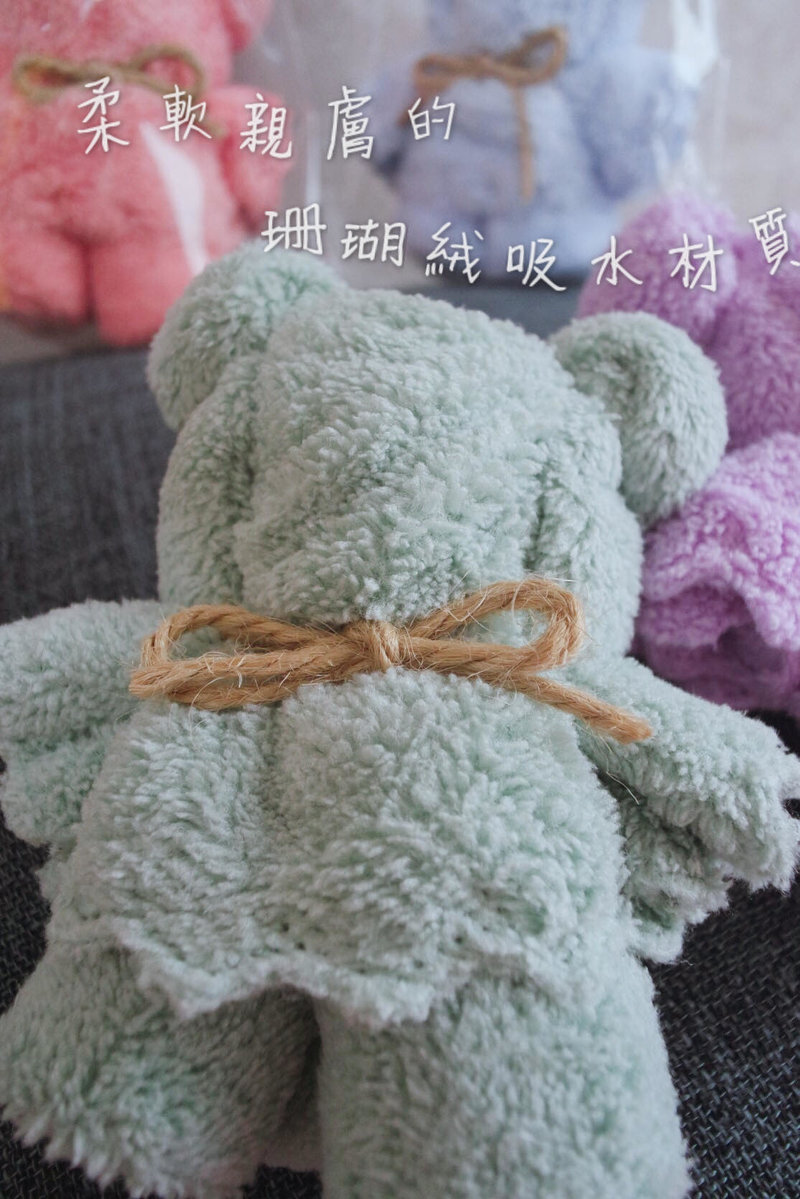 #可愛泰迪熊毛巾台灣手工製作