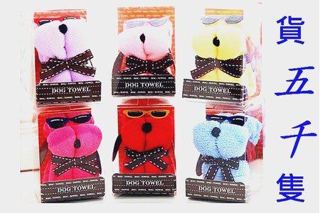 #眼鏡小狗毛巾盒裝版 母親節禮物 #兒童