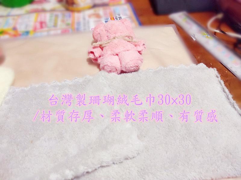 MIT製作的毛巾泰迪熊
