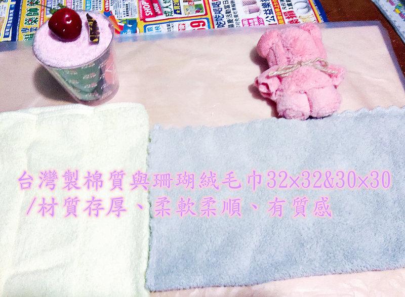 MIT製作的毛巾