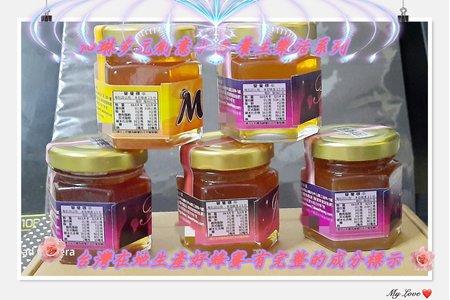 🎀 限時防疫專案系列 蜂蜜 甜蜜盒裝