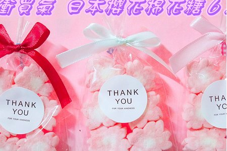 日本和風櫻花棉花糖6入裝限定裝 原物料漲