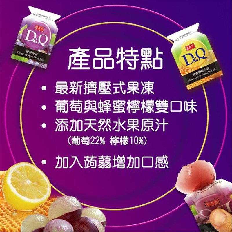 盛香珍 DR.Q蒟蒻果凍