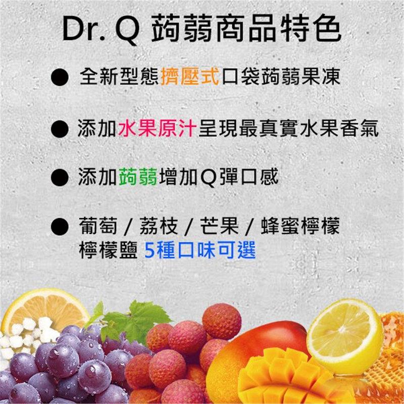 台灣健康果汁蒟蒻果凍