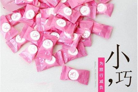 🎀振興方案加碼🎀硬糖與牛奶糖壓縮毛巾