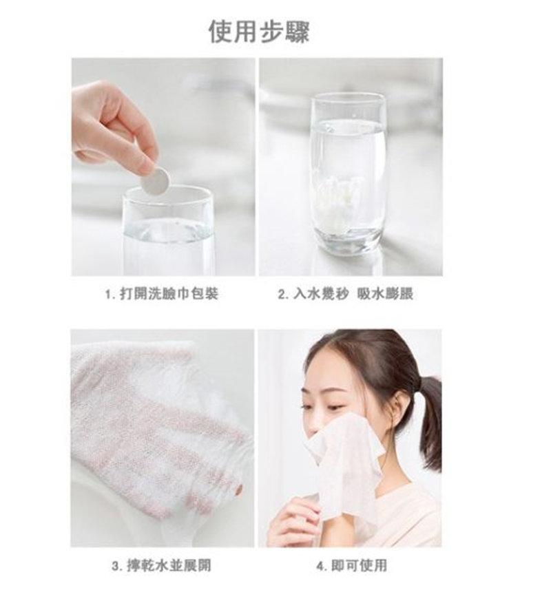 牛奶糖壓縮毛巾