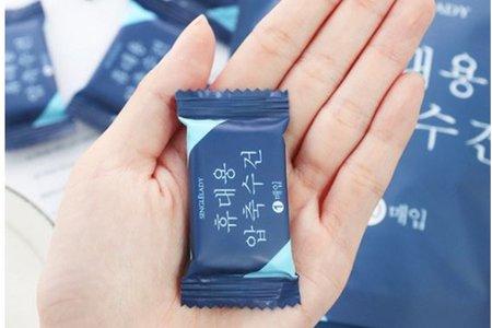 🎀振興方案🎀喜糖與牛奶糖壓縮毛巾