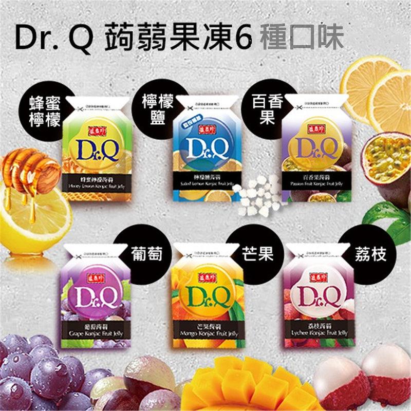 盛香珍 DR.Q果汁蒟蒻果凍6種口味